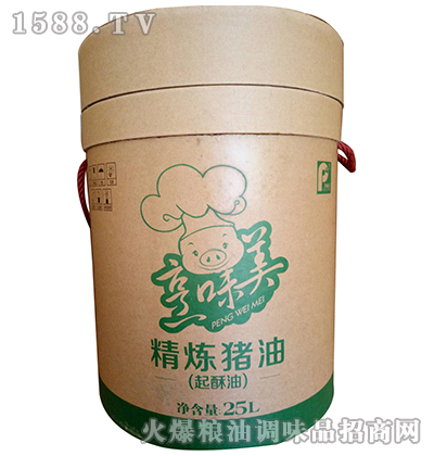 食用猪油(起酥油)25L-烹味美