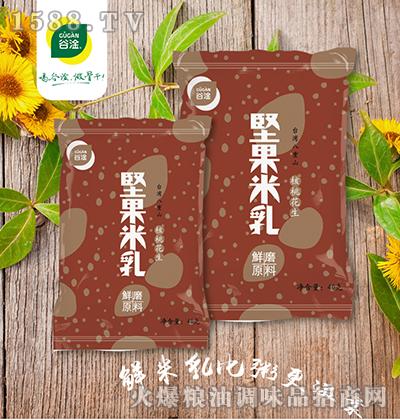 坚果鲜米乳(核桃花生)40g-谷淦