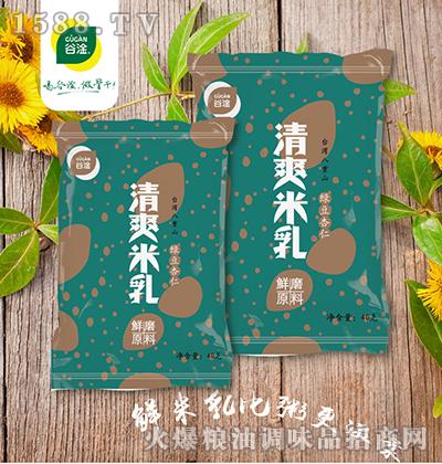 清爽鲜米乳(绿豆杏仁)40g-谷淦