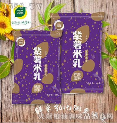 紫薯鲜米乳(紫薯荞麦)40g-谷淦