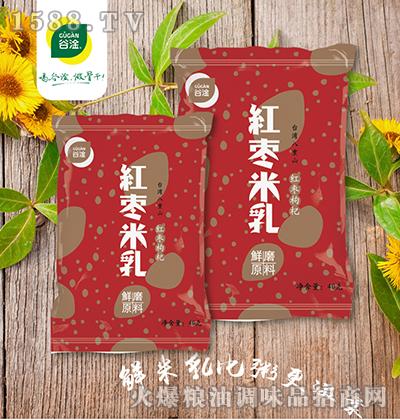 红枣鲜米乳(红枣枸杞)40g-谷淦