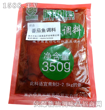 番茄鱼调料350g-晓渔馆