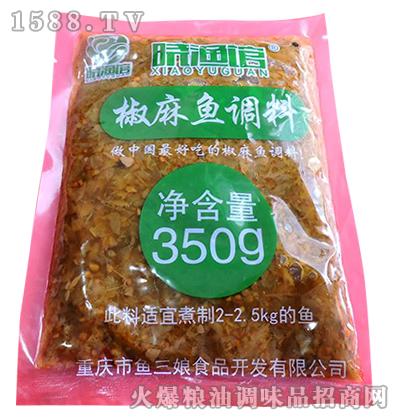 椒麻鱼调料350g-晓渔馆
