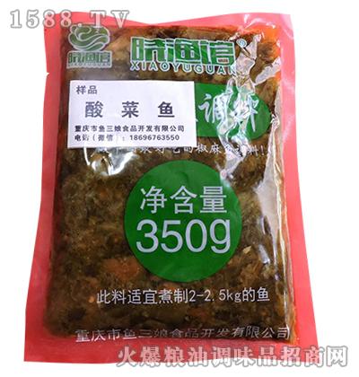 酸菜鱼调料350g-晓渔馆