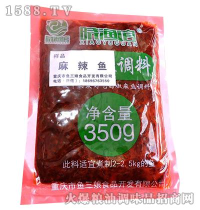 麻辣鱼调料350g-晓渔馆
