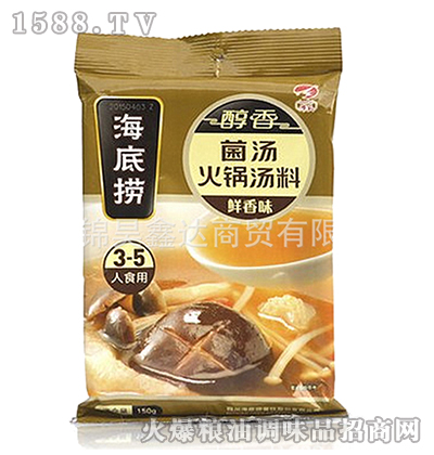 醇香菌汤火锅汤料(鲜香味)150克-小肥羊