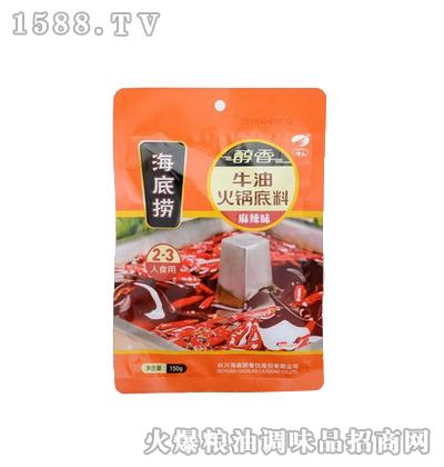 牛油火锅底料(麻辣味)150g-小肥羊