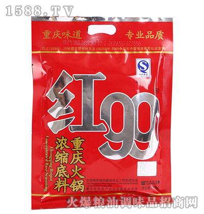 重庆浓缩火锅调料150g-红99