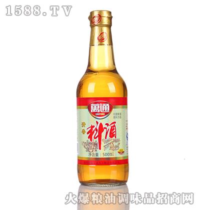 清香料酒500ml-万通