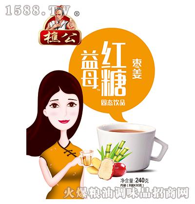 枣姜益母红糖240g-樵公