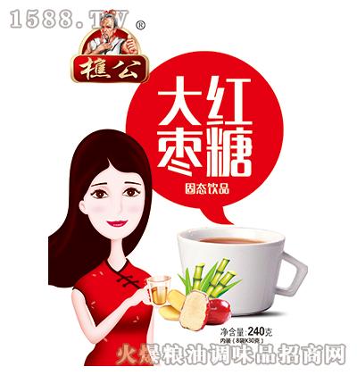 大枣红糖240g-樵公