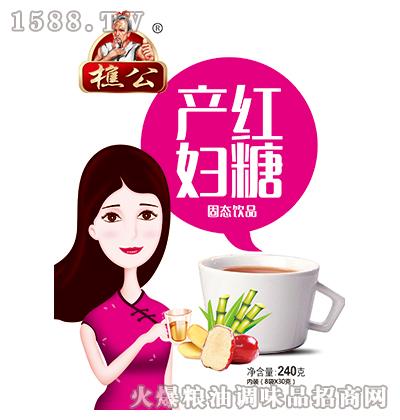 产妇红糖240g-樵公