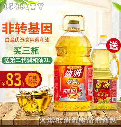 白金优选食用调和油5L-盛洲