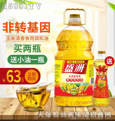 玉米清香型调和油5L-盛洲