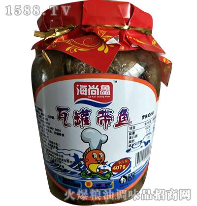 瓦罐带鱼407g-海尚�