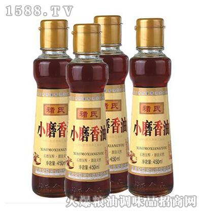 褚氏香油-小磨香油-450ml