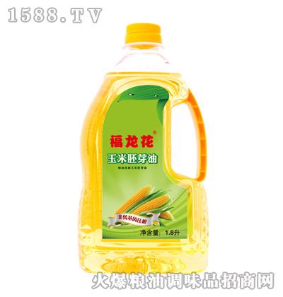 玉米胚芽油1.8L-福龙花