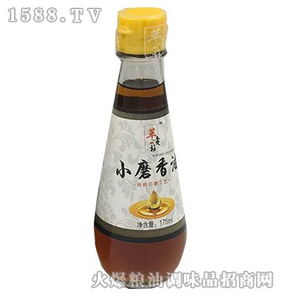 萃贡坊小磨香油175g-萃贡坊