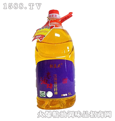 压榨葵花籽油5L-老油坊