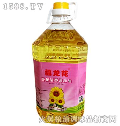 葵花清香调和油5升-福龙花