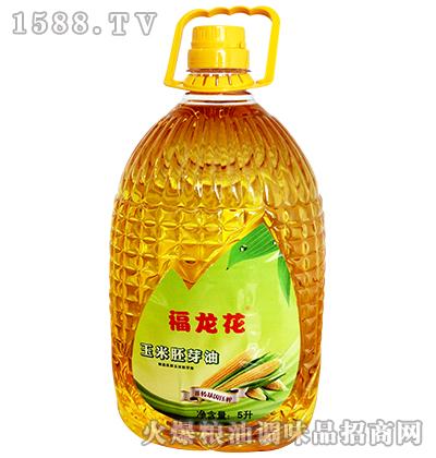 玉米胚芽油5升-福龙花