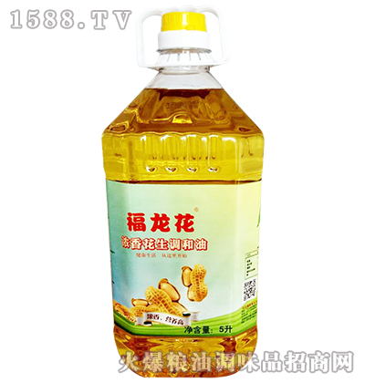 浓香花生调和油5升-福龙花