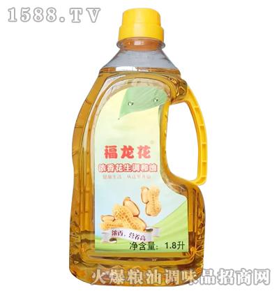 浓香花生调和油1.8升-福龙花