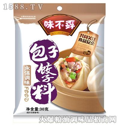 包子饺子料30克-味不孬