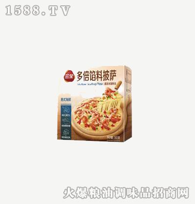 多倍馅料披萨意式海鲜365g-三全