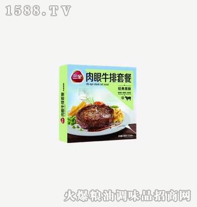 肉眼牛排套餐经典黑椒300g-三全