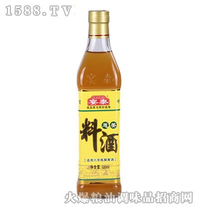 宴泰500ml葱姜料酒
