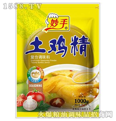 土鸡精1000g-妙手