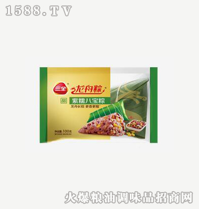 龙舟粽紫糯八宝粽100g-三全
