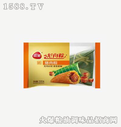龙舟粽猪肉粽100g-三全