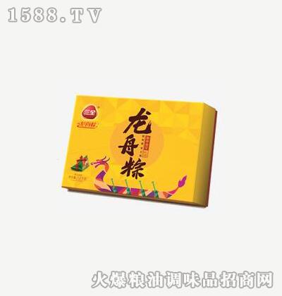 龙舟粽御尊帝皇1200g-三全