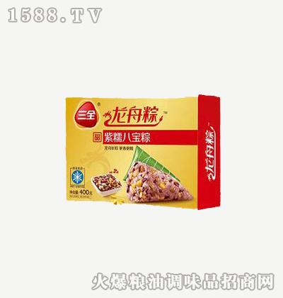 龙舟粽紫糯八宝400g-三全