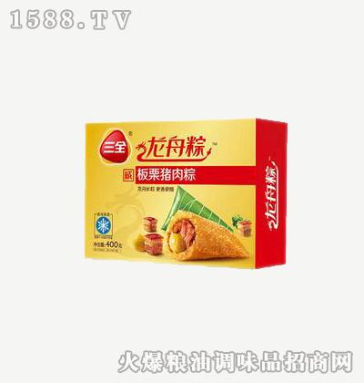 龙舟粽板栗猪肉400g-三全