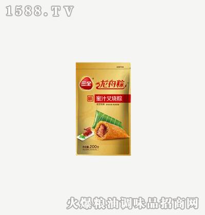 龙舟粽蜜汁叉烧粽200g-三全
