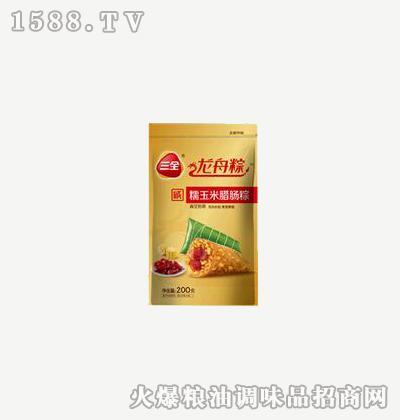龙舟粽糯玉米腊肠200g-三全