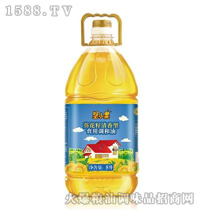 葵花籽清香型食用调和油5L-坚小果