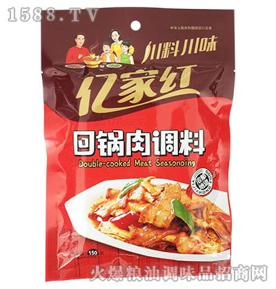 回锅肉调料150g-亿家红