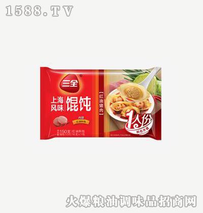 上海风味馄饨红油猪肉500g-三全