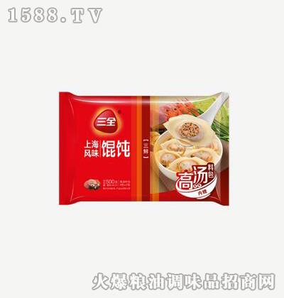 上海风味馄饨三鲜500g-三全