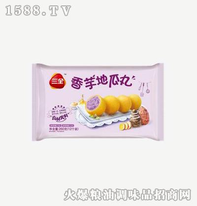 香芋地瓜丸260g-三全