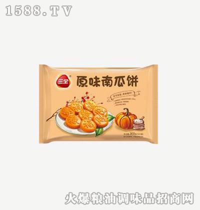 原味南瓜饼216g-三全