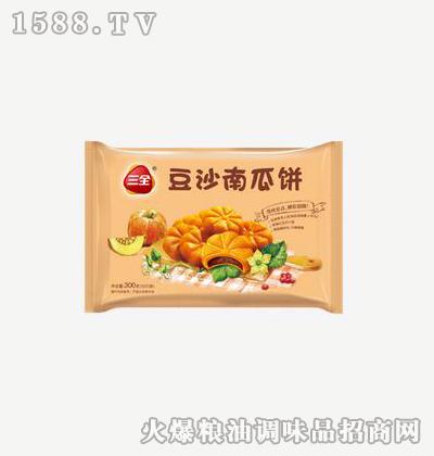 豆沙南瓜饼216g-三全