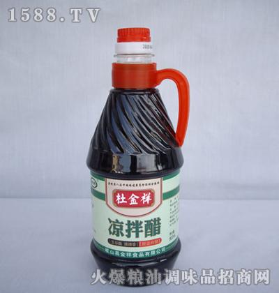 凉拌醋900mL-杜金祥