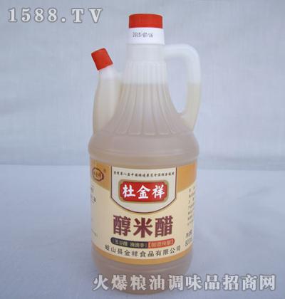 醇米醋800mL-杜金祥