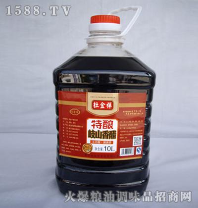 特酿岐山香醋10l-杜金祥
