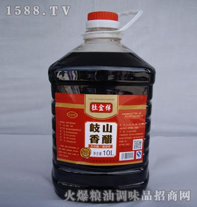 岐山香醋10l-杜金祥